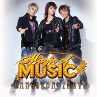 A Magic Of Music formációt 3 fiatal tehetséges énekes alkotja 3fce4ba33c