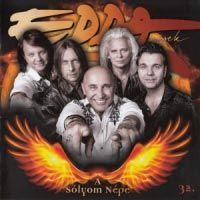 Az Edda Művek együttes Magyarország meghatározó rockzenekara 97e4e55a8c